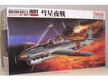 1/48 海軍夜間戦闘機 彗星一二戊型 (夜戦)