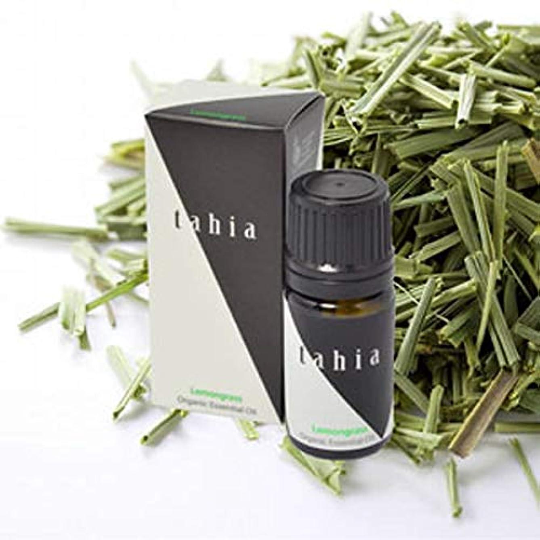バスハンディ容器タツフト タヒア tahia レモングラス エッセンシャルオイル オーガニック 芳香 精油