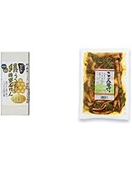 [2点セット] ひのき炭黒泉 絹うるおい蜂蜜石けん(75g×2)?こごみ笹竹(250g)