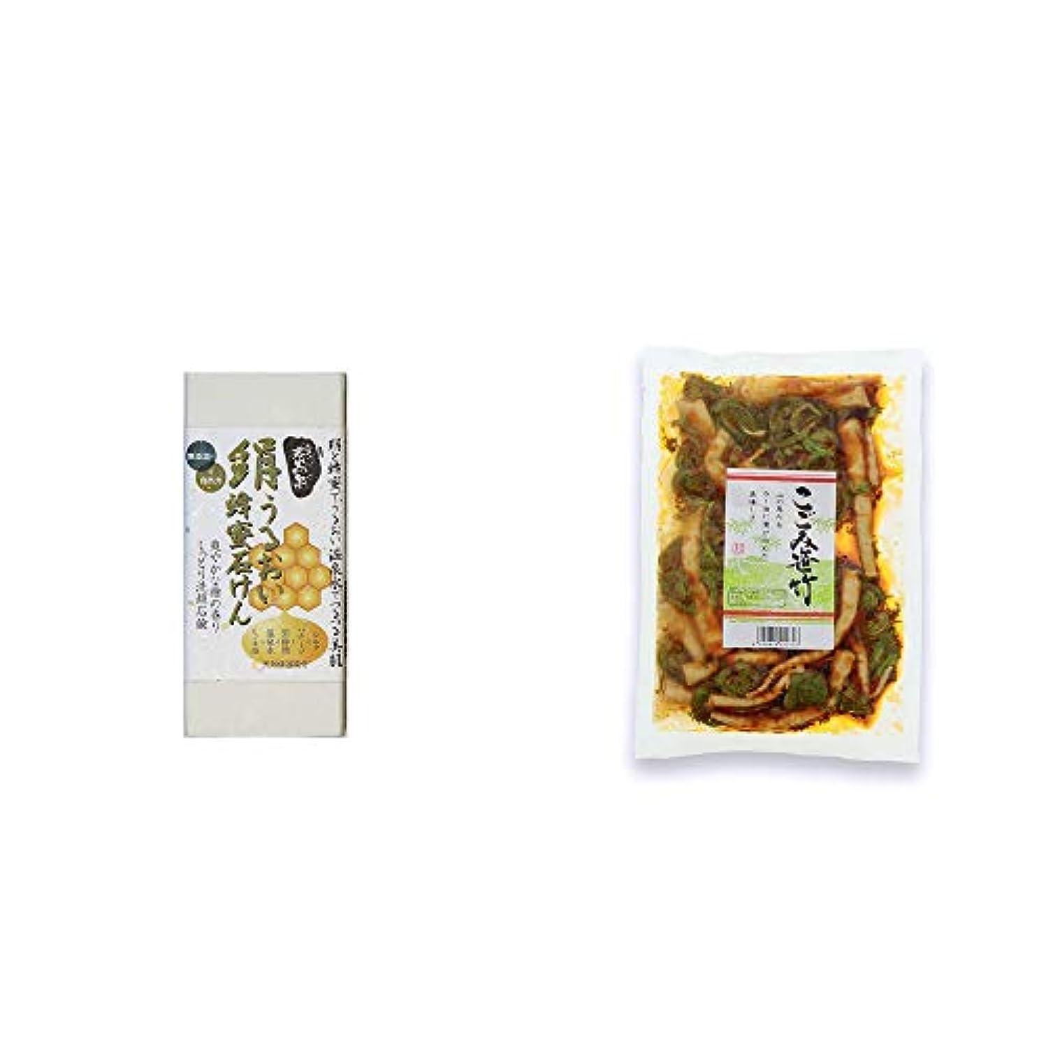 セメントぼかす減らす[2点セット] ひのき炭黒泉 絹うるおい蜂蜜石けん(75g×2)?こごみ笹竹(250g)