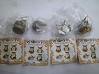 猫のダヤン フィギュアコレクション1 再販版 全4種 カプセルトイ