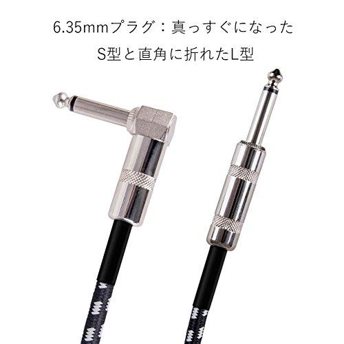 DuaFire 2芯 エレキ ギター/ベース用ケーブル S/L型 6.35mmプラグ ギターシールド 生地編み 長さ3M