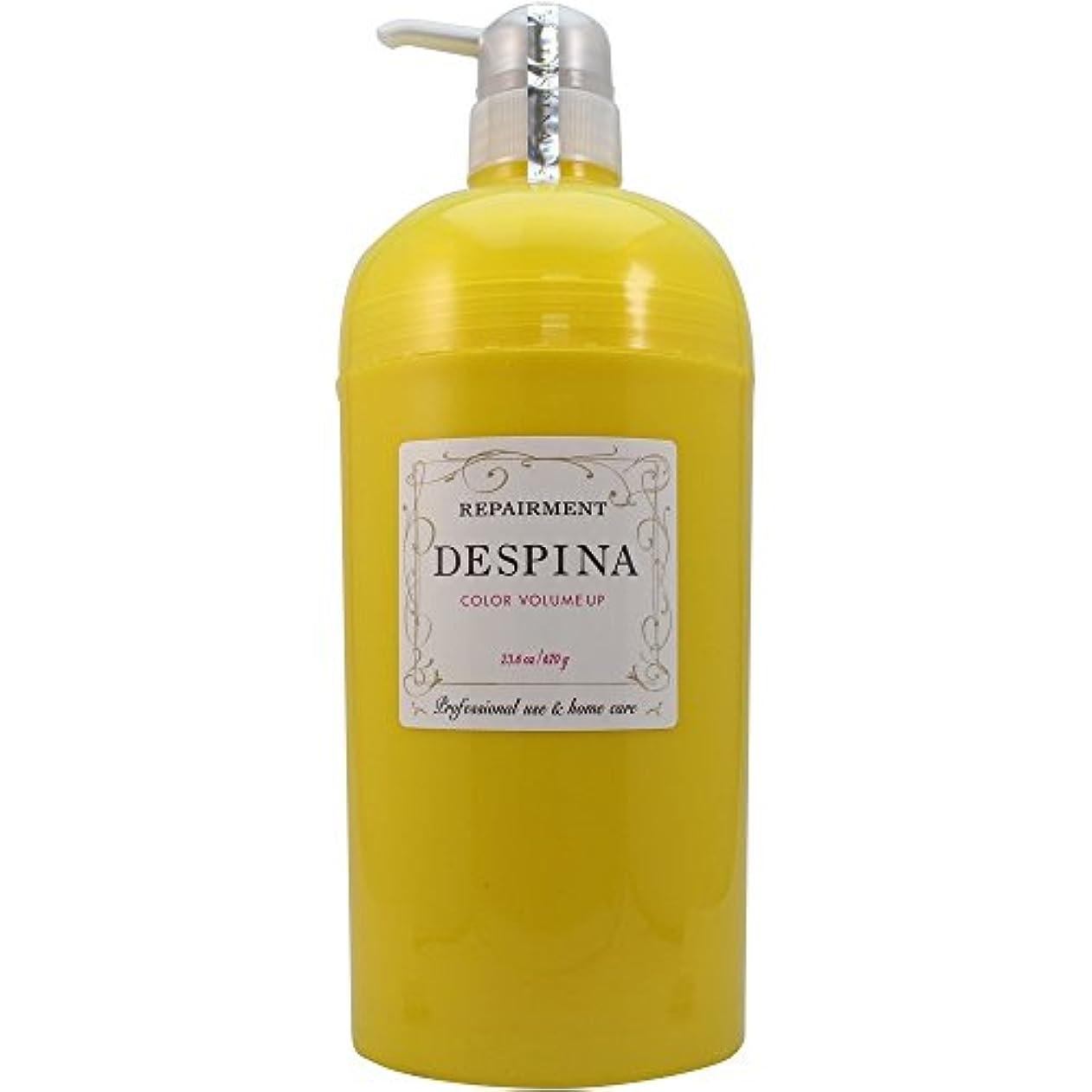 曖昧な誘発する行う中野製薬 デスピナ リペアメント カラー ボリュームアップ 670g
