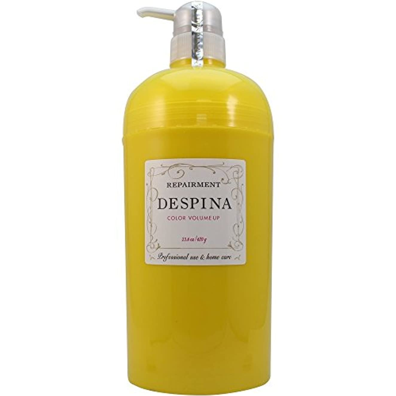 乳白早めるまっすぐ中野製薬 デスピナ リペアメント カラー ボリュームアップ 670g