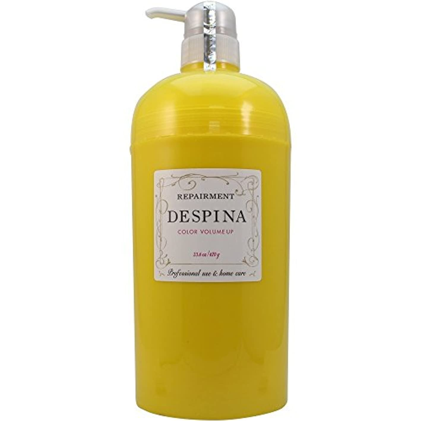 胃モールス信号細部中野製薬 デスピナ リペアメント カラー ボリュームアップ 670g