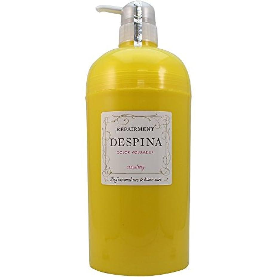 ほめる生き返らせる排他的中野製薬 デスピナ リペアメント カラー ボリュームアップ 670g