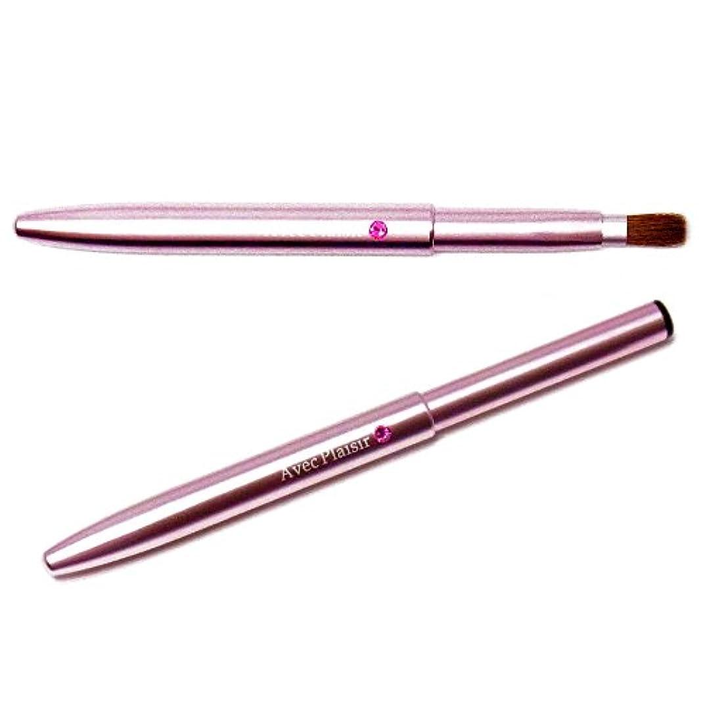 感動する分数ブランク熊野筆 携帯リップブラシ スワロフスキー ピンク 喜筆 KIHITSU LIP BRUSH PINK