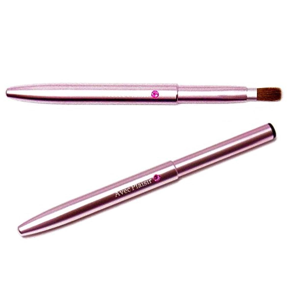 ミシンマザーランド想像力熊野筆 携帯リップブラシ スワロフスキー ピンク 喜筆 KIHITSU LIP BRUSH PINK