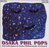 大阪フィル・ポップス 星に願いを 画像