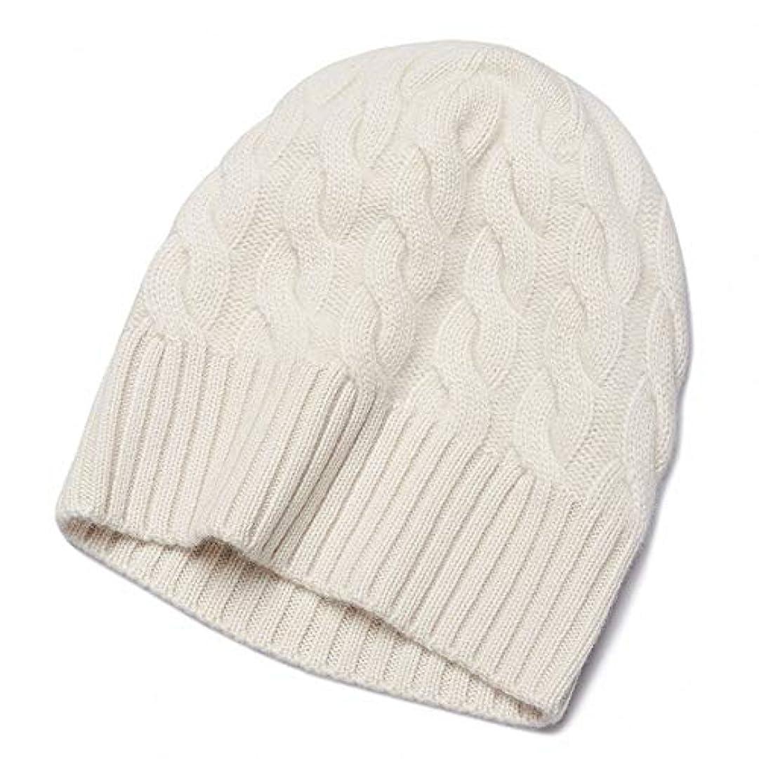 トリプル殉教者見積り優雅な 秋と冬のカシミヤ帽子、ツイストデザインワイド端カシミヤ帽子、ファッショナブルな温かみのある帽子を編んだ厚肉化、白いカジュアルな女性の帽子(27 * 48センチメートル)