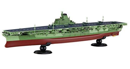 Fujimi model 1/700 ship NEXT series No8, Navy military aircraft carrier Shinano already colored plastic model ship NX-8