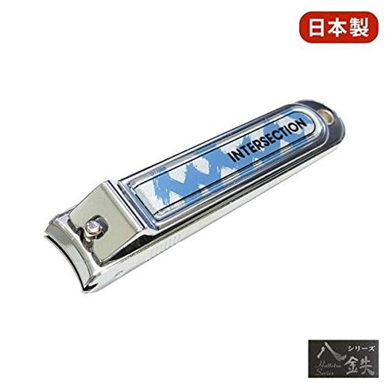 大きいシェア頑張る日本製 八鉄 手足兼用爪切り 88001 【人気 おすすめ 通販パーク】