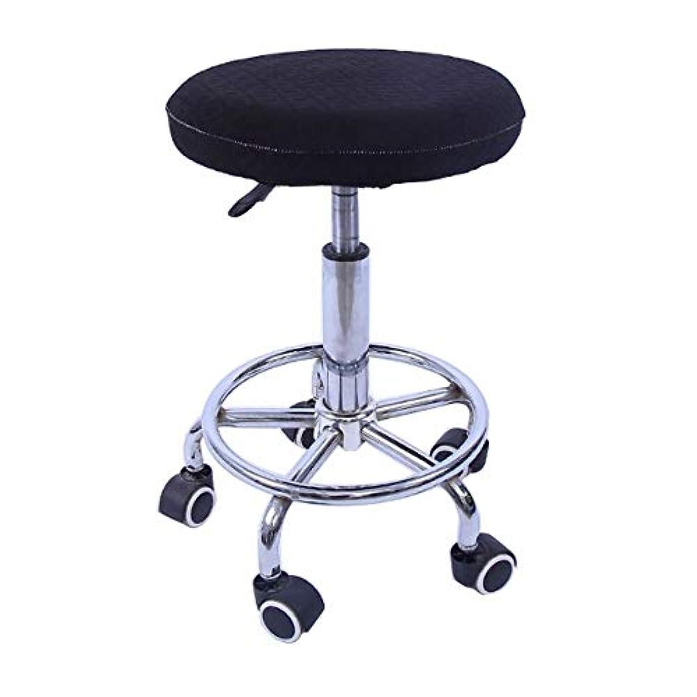 公略す放つViffly 丸椅子カバー 丸 チェアカバー スツール カバー 座面 ラウンドスツール 椅子カバー キャスター オフィス ミーティング 弾性 伸縮素材