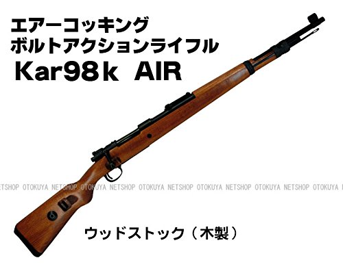 タナカ Kar 98k AIR 18歳以上エアーガン