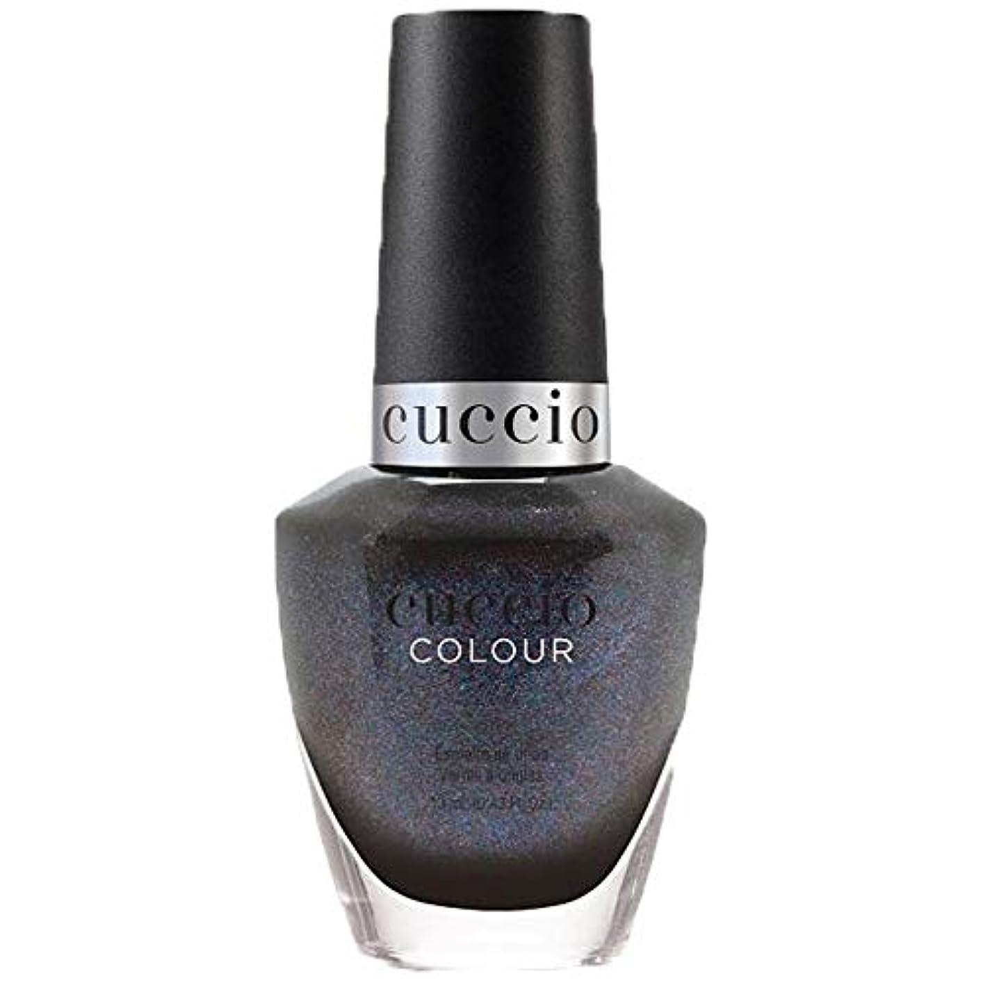 階層教育学伸ばすCuccio Colour Nail Lacquer - Tapestry Collection - Cover Me Up! - 13 mL / 0.43 oz