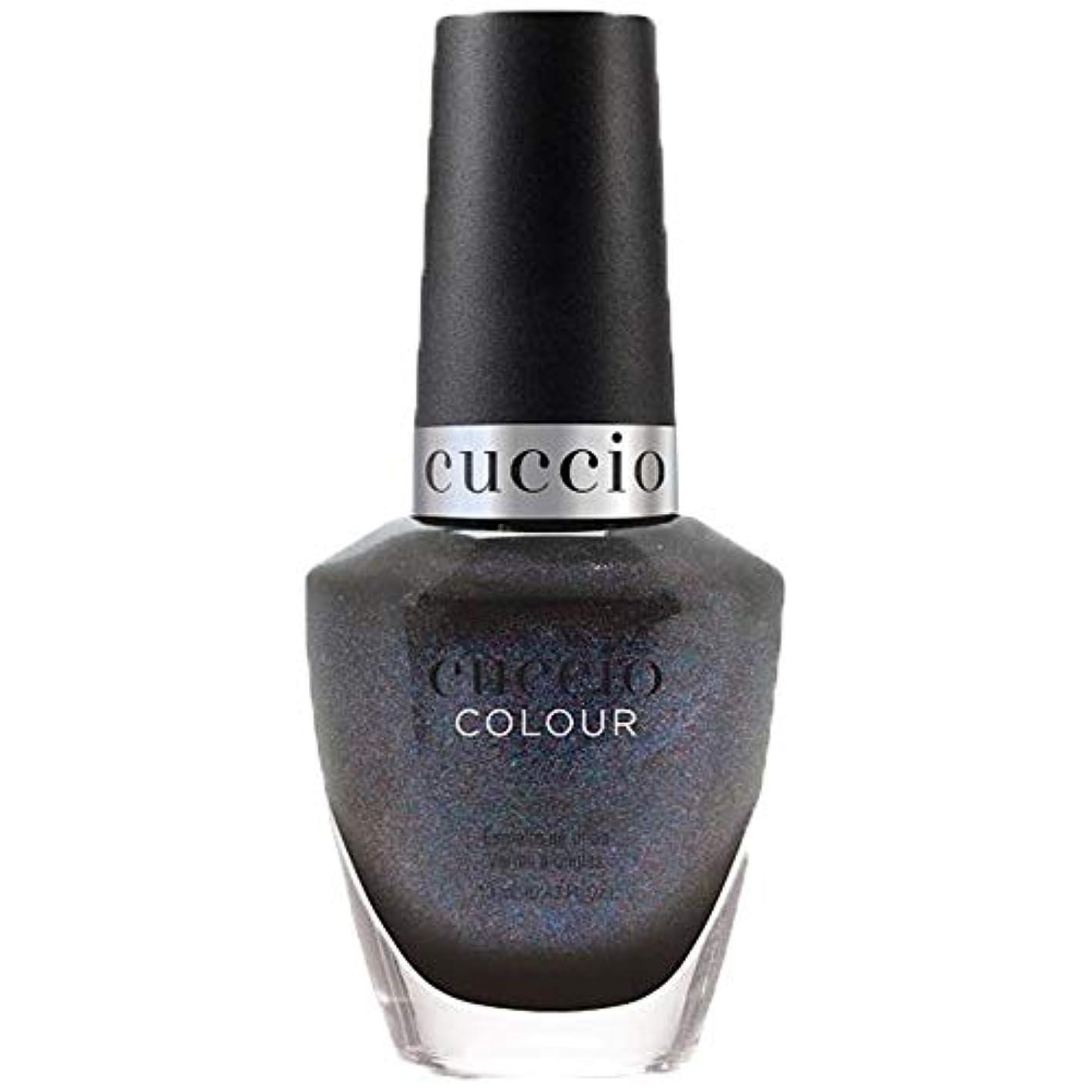 ボタンよろめくレンダーCuccio Colour Nail Lacquer - Tapestry Collection - Cover Me Up! - 13 mL / 0.43 oz