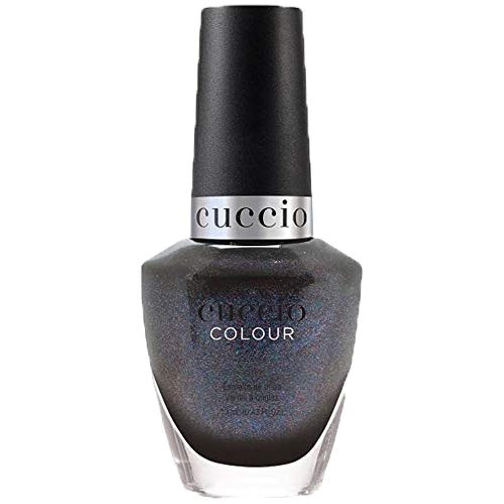 等しい合図篭Cuccio Colour Nail Lacquer - Tapestry Collection - Cover Me Up! - 13 mL / 0.43 oz