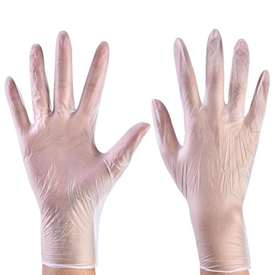 毛細血管支払う自分のために使い捨て手袋 ニトリルグローブ ホワイト 粉なし タトゥー/歯科/病院/研究室に適応 S/M/L選択可 100枚 左右兼用(L)