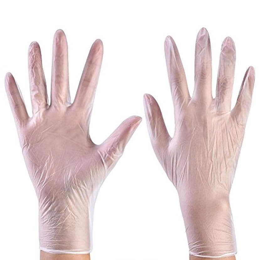 オーケストラ著名なつらい使い捨て手袋 ニトリルグローブ ホワイト 粉なし タトゥー/歯科/病院/研究室に適応 S/M/L選択可 100枚 左右兼用(L)