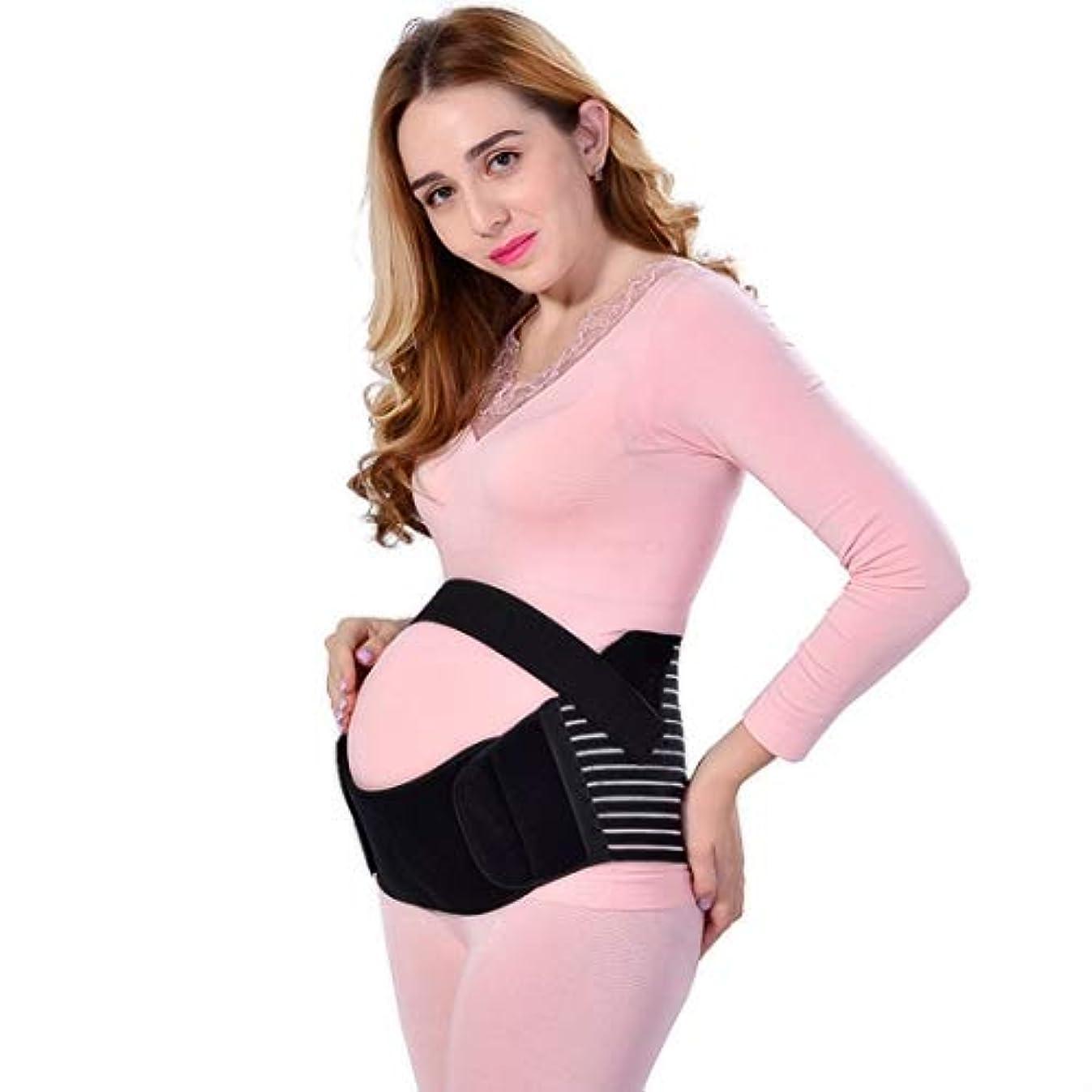 Enerhu 妊婦帯 妊婦サポートベルト ダブルベルト 腹帯 マタニティベルト 通気性 ベルト 骨盤矯正 骨盤補正 妊婦 補助腹帯 簡単装着 産前産後