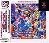 ロックマンX3 PlayStation the Best for Family