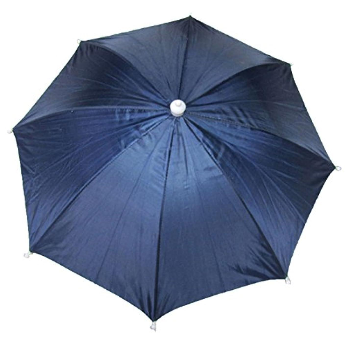 改修ヤングトランペットuxcell 釣り傘 傘帽子 釣り用 ヘッドバンド 傘ハット 帽子傘帽子 調節可能なヘッドバンド ネイビーブルー 固定用のナイロンストラップ