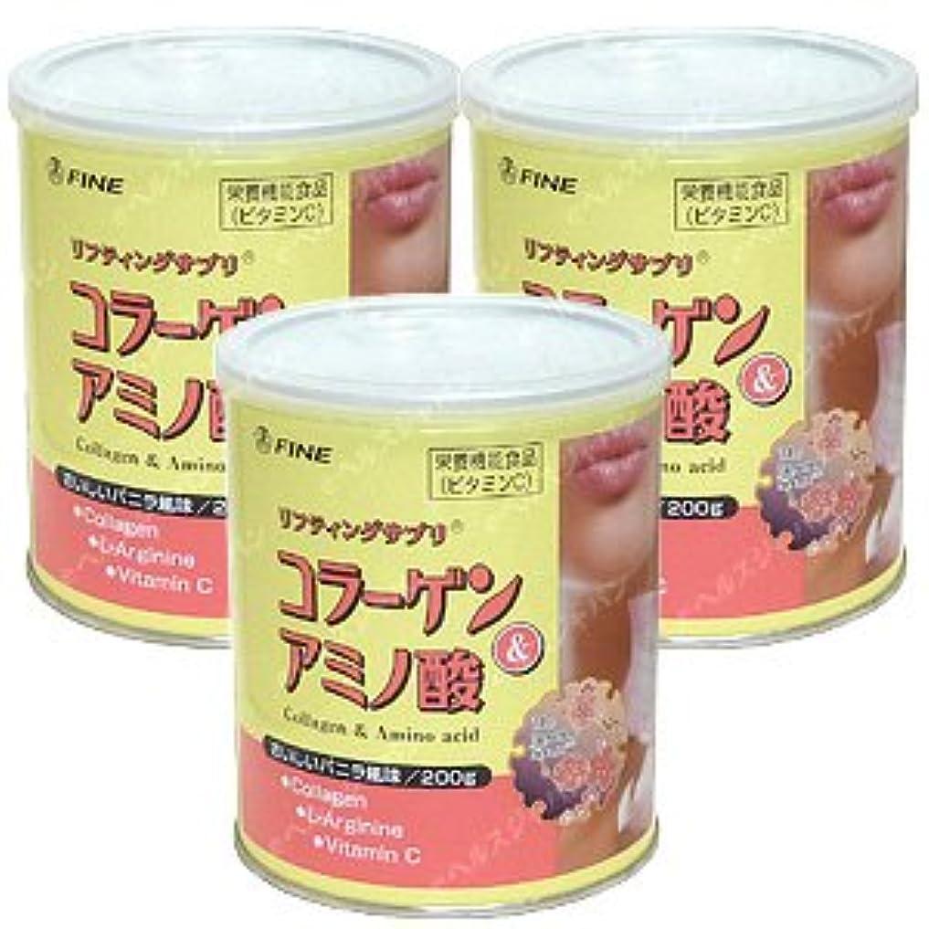 現実にはパンツ気配りのあるコラーゲン&アミノ酸【3缶セット】ファイン