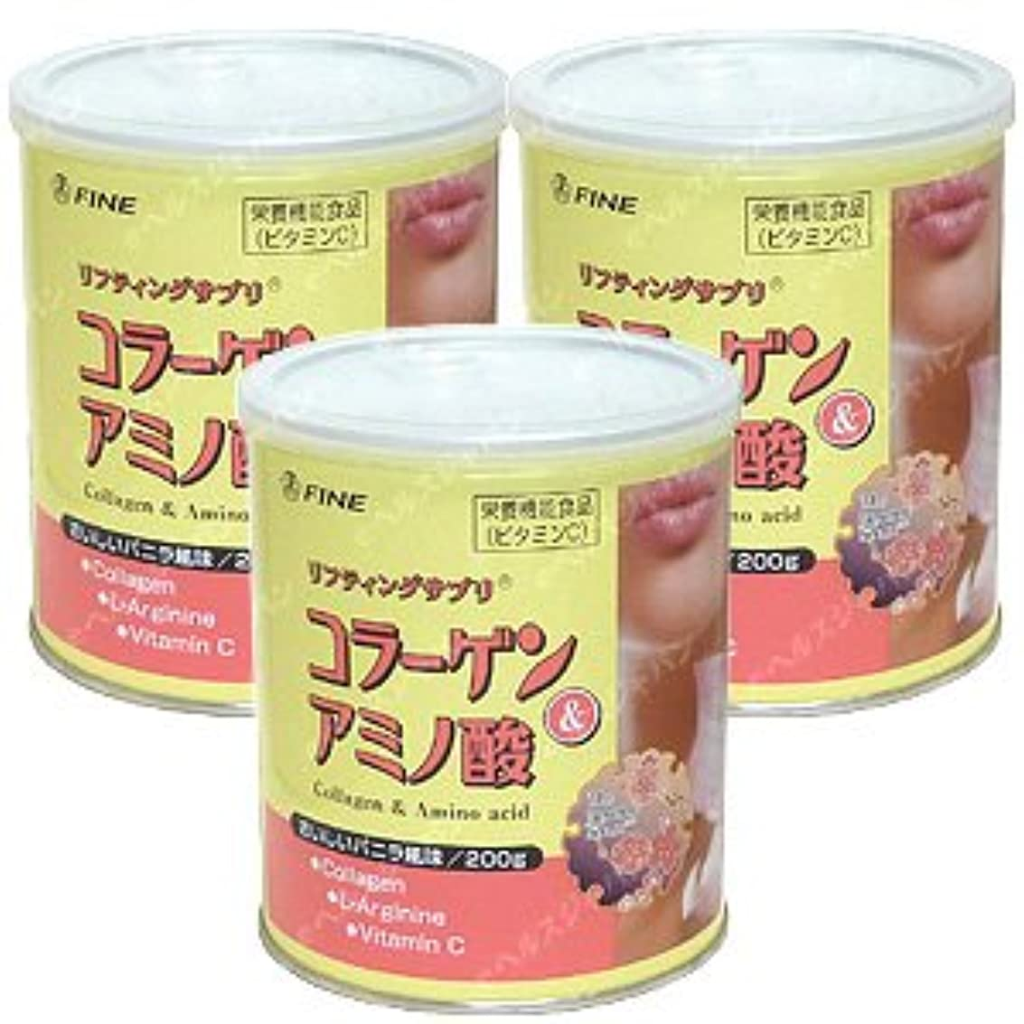カビ従うジャズコラーゲン&アミノ酸【3缶セット】ファイン