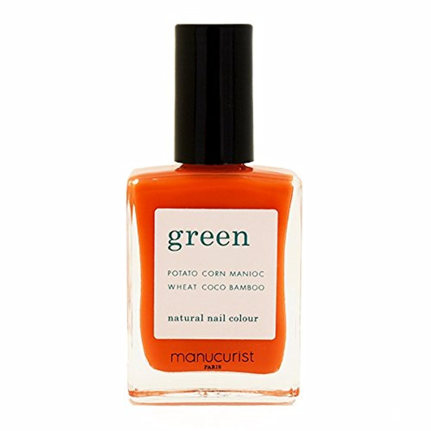 質量彼女のエキサイティングマニキュリスト グリーン ナチュラル ネイルカラー オレンジ 15ml