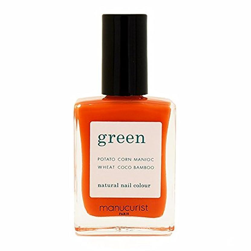 蜂義務付けられたたくさんマニキュリスト グリーン ナチュラル ネイルカラー オレンジ 15ml