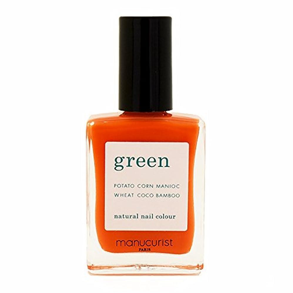 コピー溶融シャープマニキュリスト グリーン ナチュラル ネイルカラー オレンジ 15ml