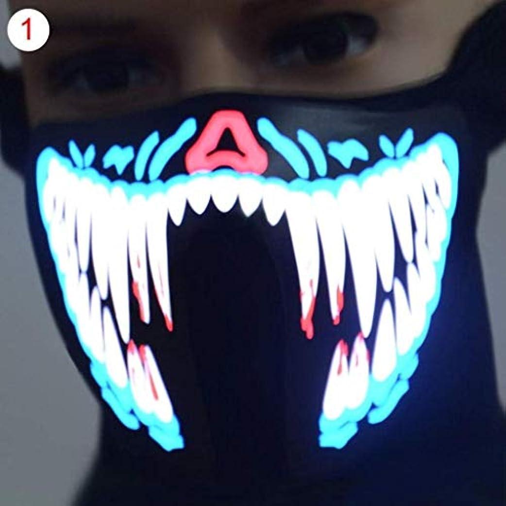 ハロウィーン新年パーティーネックフードのフェイスマスク (Color : 4)