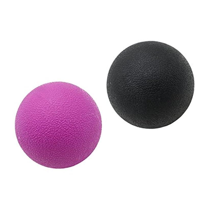 ヘア盲目いとこ2個 マッサージボール ストレッチボール トリガーポイント トレーニング 背中 肩 腰 マッサージ 多色選べる - ブラックパープル