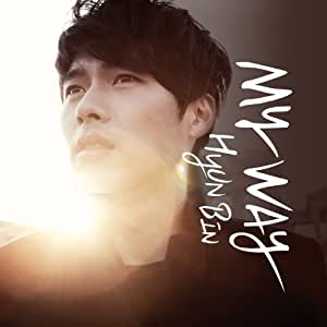ヒョンビン DVD BOX -MY WAY- ノーマルVersion [DVD]