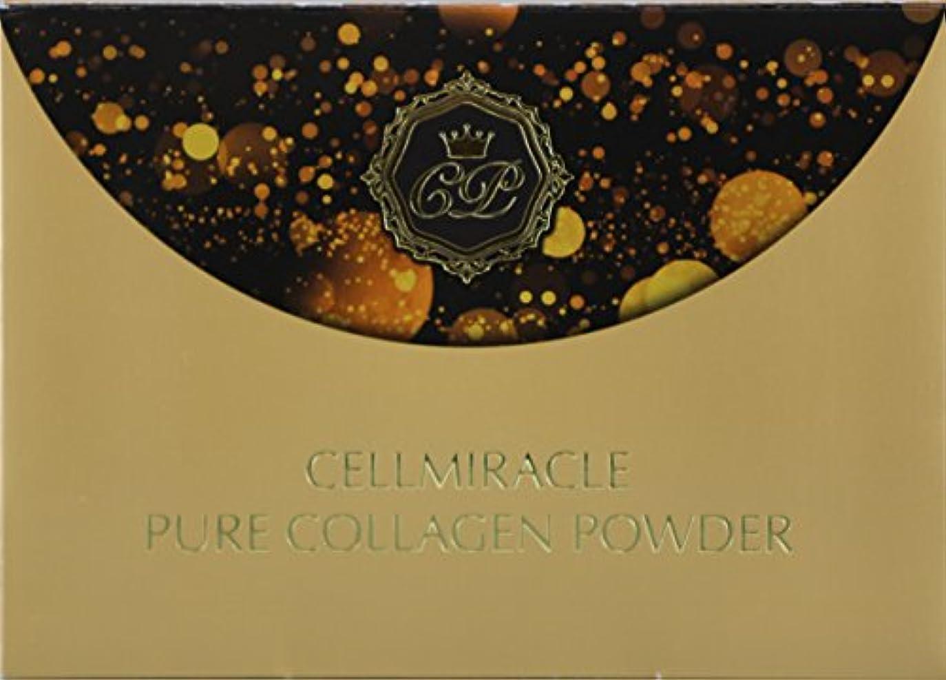 逃れる簿記係検査官CELLMIRACLE 低分子フィッシュコラーゲンパウダー美容液 2g 約40日分