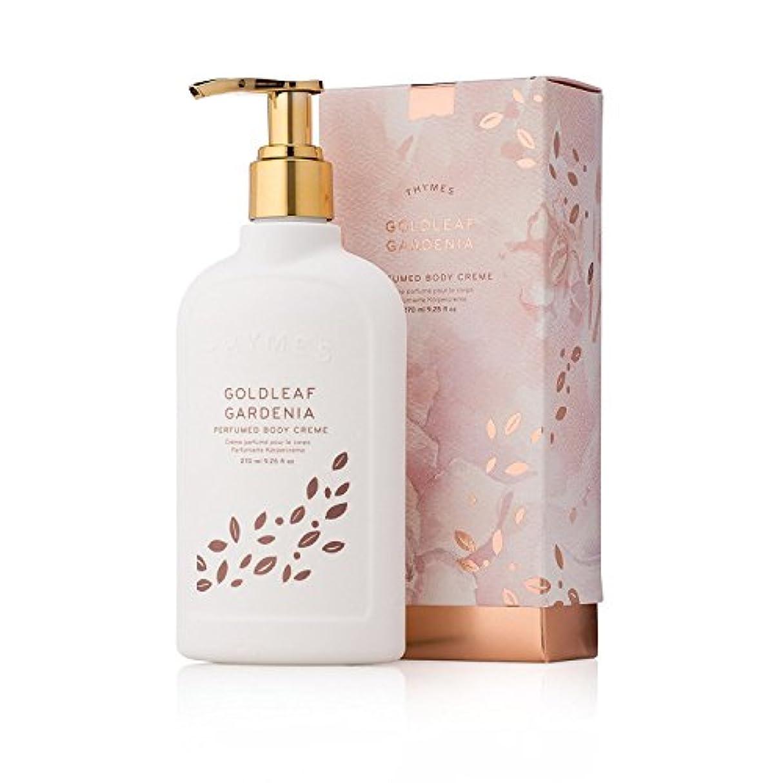 検出器階下食物タイムズ Goldleaf Gardenia Perfumed Body Cream 270ml/9.25oz並行輸入品