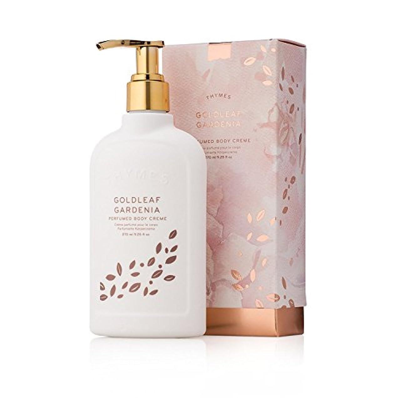 無声でクーポンタイムズ Goldleaf Gardenia Perfumed Body Cream 270ml/9.25oz並行輸入品