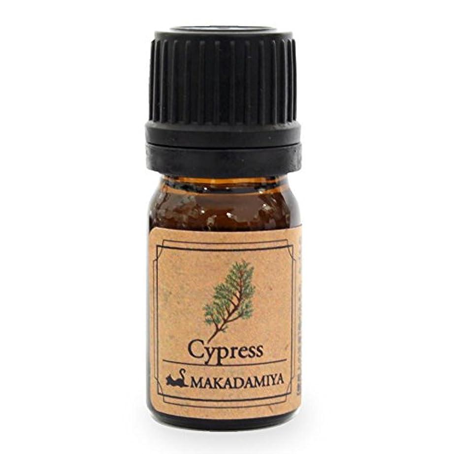 幽霊悲しむ文明サイプレス5ml 天然100%植物性 エッセンシャルオイル(精油) アロマオイル アロママッサージ aroma Cypress