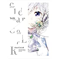 【Amazon.co.jp限定】clear / CoLoR(初回生産限定盤)(DVD付)(オリジナルサイン入りチェキ付)