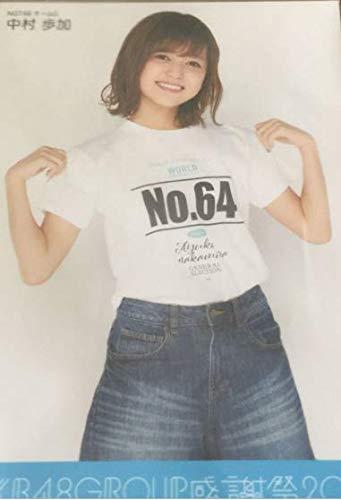 中村歩加NGT48チームG「AKB48グループ感謝祭2018...
