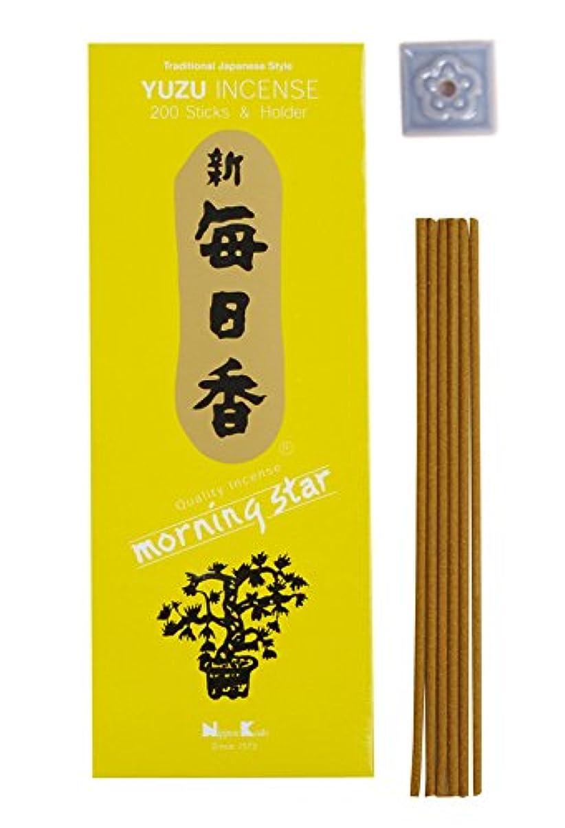 厚さ若さ分割Morning Star – Yuzu 200 Sticks