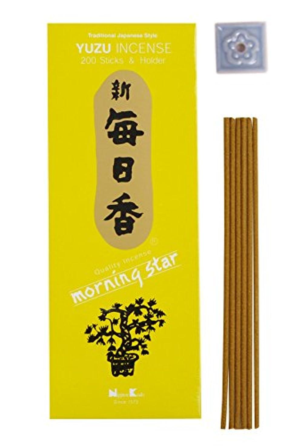 キリマンジャロシャワー分割Morning Star – Yuzu 200 Sticks