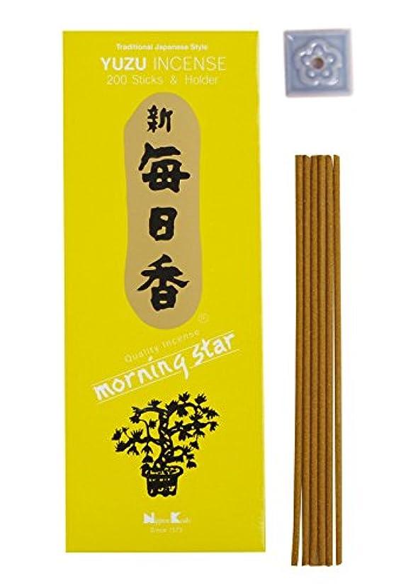 ラフトフロント嫌なMorning Star – Yuzu 200 Sticks