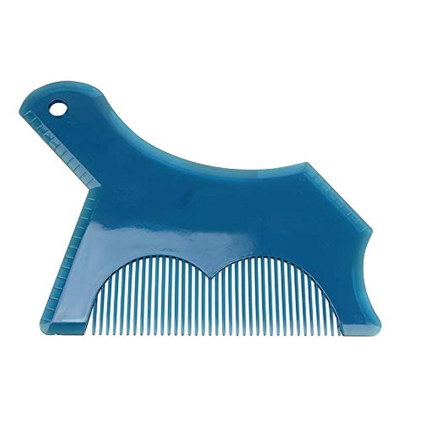 ミキサー重要川RETYLY 新しい革新的なデザインひげ成形ツール トリミングシェイパーテンプレートガイド フルサイズの櫛 シェービングやステンシル用 ラインアップ