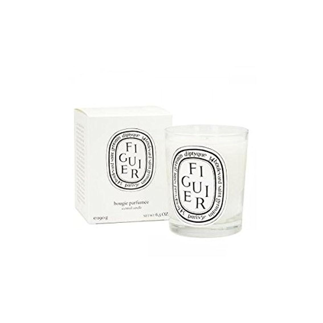 テンポ美容師細菌diptyque(ディプティック) キャンドル SC-FG190 ds-1305009