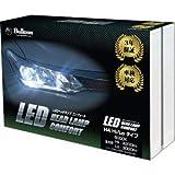 フジ電機工業 LEDヘッドランプ 6000K 12V/24V H4 Hi/LoタイプBullcon ブルコン LED HEAD LAMP COMFORT BLH-60H4
