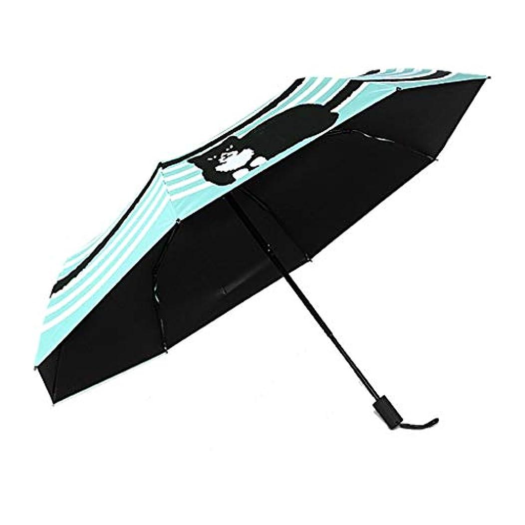 シリングブート設置サンプロテクション - ビニール - UV放射 - ダブルレイヤー - 三つ折り傘 - 折りたたみ傘 - 太陽の傘 (Color : Green)