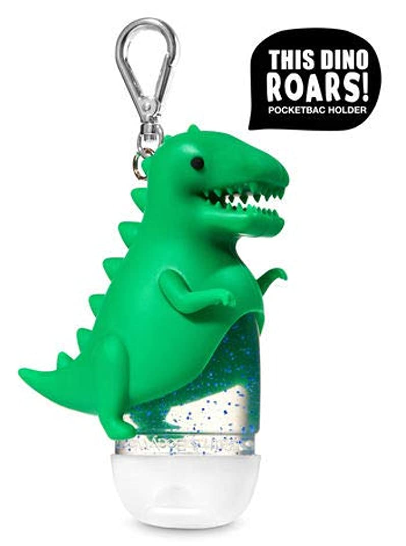 講師平行それ【Bath&Body Works/バス&ボディワークス】 抗菌ハンドジェルホルダー ロアリングダイナソー Pocketbac Holder Roaring Dinosaur [並行輸入品]