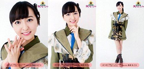 【森保まどか】 公式生写真 HKT48 サシコ・ド・ソレイユ...