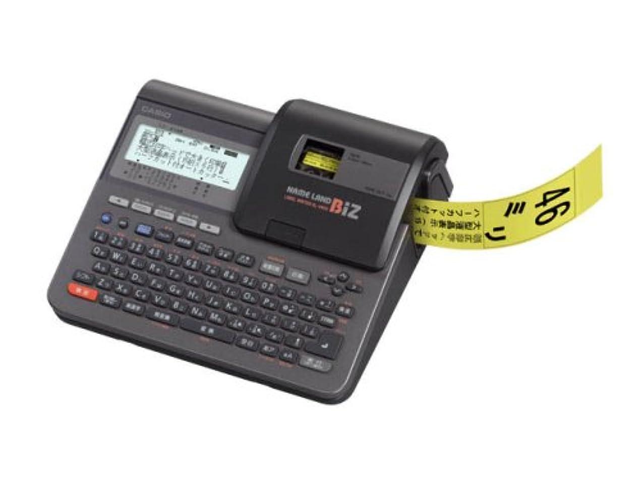 保安咲く一時解雇するカシオ計算機 ネームランド KL-V400 KL-V400